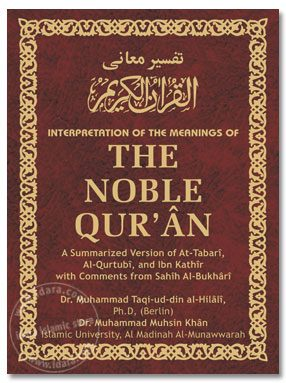 Interpretation of The Meaning of The Noble Quran Pocket