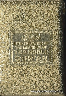 Noble Quran Pocket Size Zipper Case