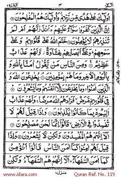 quran_ref_119
