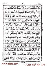 Noble Quran Pocket Size Zipper Case