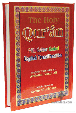 The Holy Quran Color Coded Translation And Transliteration