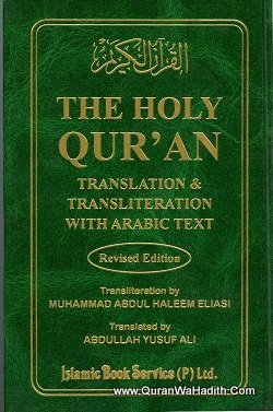 The Holy Quran Translation Transliteration