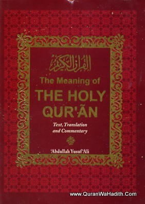 The Meaning of The Holy Quran With Commentary