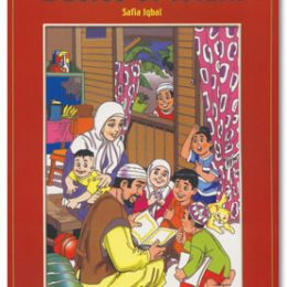 Basics of Islam For Kids