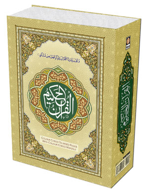 Holy Quran With Color Coded Tajweed Rules And Manzils Small Size