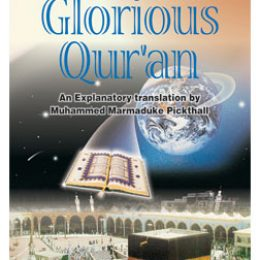 The Meaning of The Glorious Quran Picthall