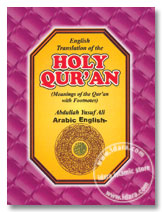 The Holy Quran Arabic English Translation
