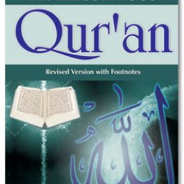 Meaning of The illustrious Quran