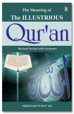 Meaning of The illustrious Quran – English Only