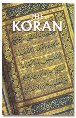 The Koran – English Only
