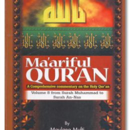 Maariful Quran English 8 Volumes
