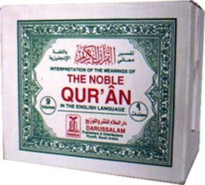 Interpretation of The Meaning of The Noble Quran In English Language
