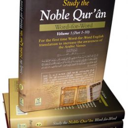 Study the Noble Quran Word For Word