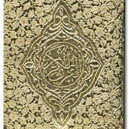 Holy Quran 13 Line Zipper