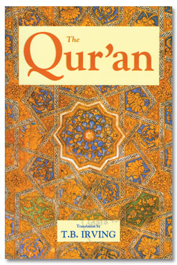 The Quran T B Irving – English Only