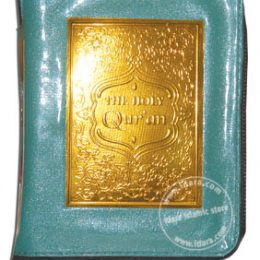 Interpretation of The Meaning of The Noble Quran Zipper