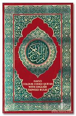 Holy Quran Colour Coded Tajweed Rules and Manzils