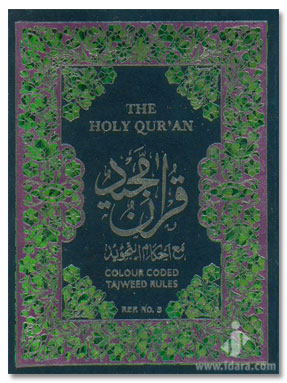 Color Coded Holy Quran With Tajweed And Manzil