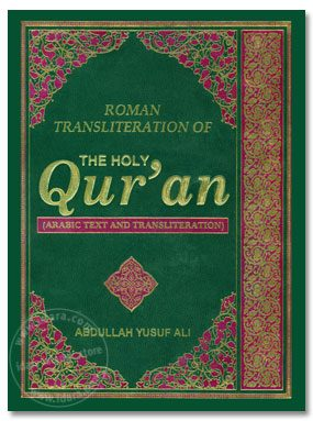 Holy Quran With Roman Transliteration