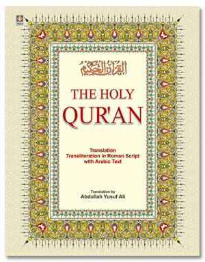 The Holy Quran Arabic Text With Transliteration Translation