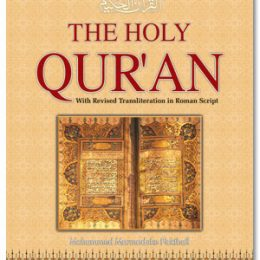The Holy Quran By Marmaduke Pickthall