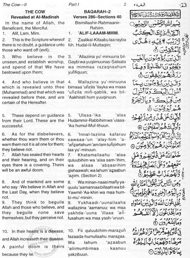 Holy Quran With Roman Transliteration, Abdullah Yusuf Ali Quran