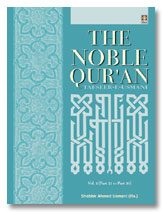 The Noble Quran Tafseer e Usmani