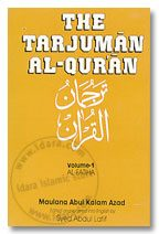 The Tarjuman Al Quran