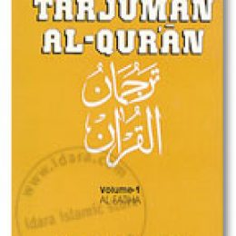 The Tarjuman Al Quran