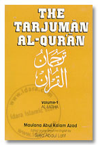 The Tarjuman Al Quran – Volumes 3, English Only