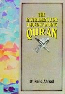 The Instrument For Understanding Quran