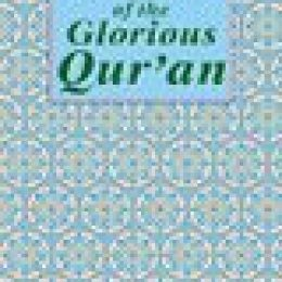 The Meaning of The Glorious Quran Only Engish