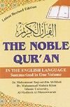 The Noble Quran In The English Language