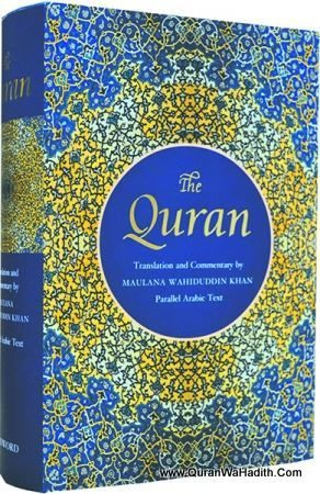 The Quran Translation And Commentary