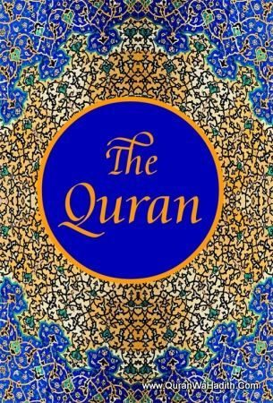 The Holy Quran Gift