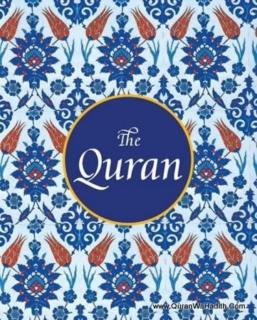 The Quran Gift Edition