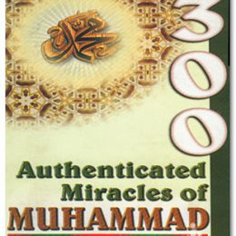 300 Authenticated Miracles of The Muhammad SAS