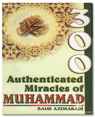 300 Authenticated Miracles of The Muhammad ﷺ