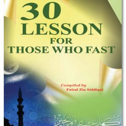 30 Lessons For Those Who Fast