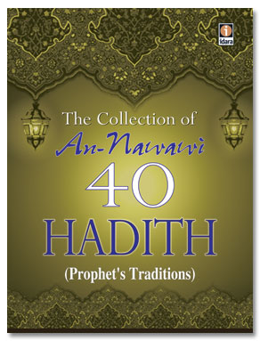 The Collection of An Nawawi 40 Hadith – Pocket