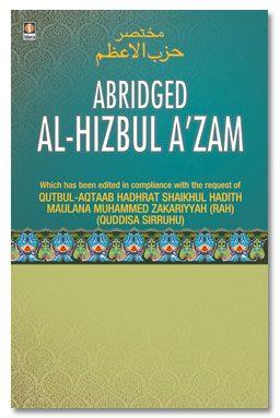 Abridged Al Hizbul Azam
