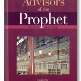 Advisors of The Prophet