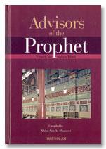 Advisors of The Prophet ﷺ