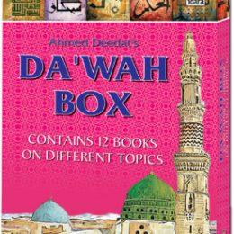 Dawah Gift Box