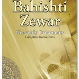 Bahishti Zewar English