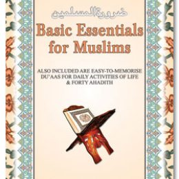 Basic Essentials For Muslims With Forty Hadith