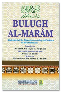 Bulugh Al Maram Attainment of the Objective