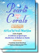 Pearls And Corals Al Lulu Wal Marjan – 2 Vols