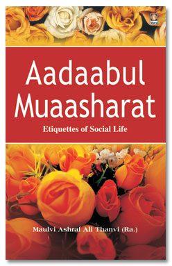 Aadaabul Muaasharat Etiquettes of Social Life
