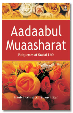 Aadaabul Muaasharat – Etiquettes of Social Life